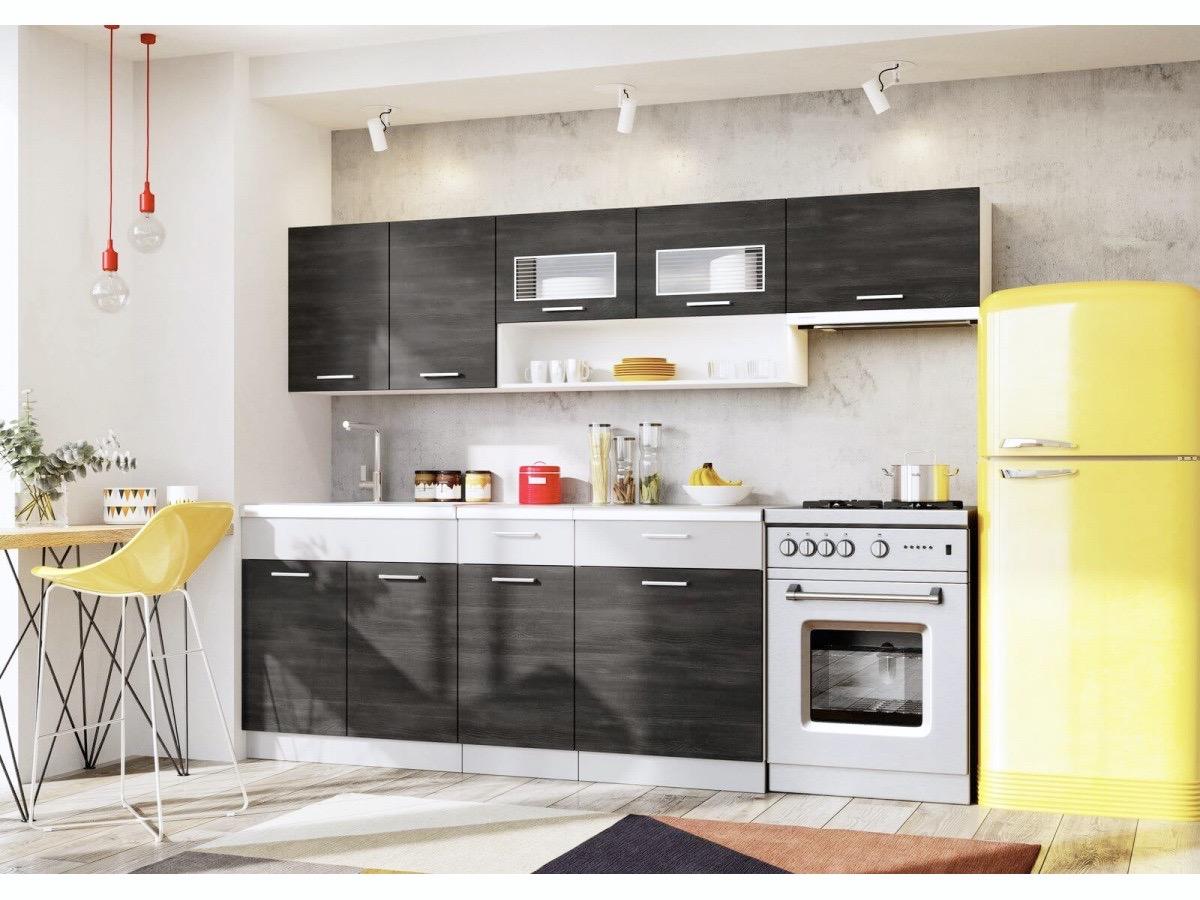 cuisine noire complète jaune frigo retro gris foncé Bobochic